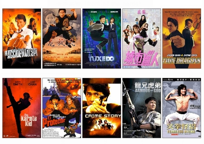 colonialism in jackie chan films essay All these film starred a famous international artist and singer, jackie chan, who  was originated from my hometown,  colonialism in jackie chan films essay.