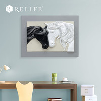 3D Modern White and Black Horse Painting on the Wall for Living Room
