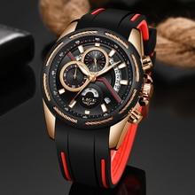 Relogio Masculino 2019 LIGE Mens Watches Silicone Strap Top Brand Luxury Waterproof Sport Chronograph Gold Quartz Wristwatch+Box