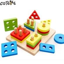 Cutebee деревянная Математика игрушки Монтессори Развивающие игрушки для детей цифровой математические коробка Геометрия Форма Дети игрушка в подарок