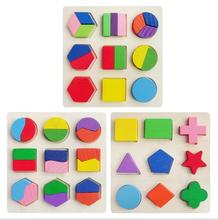 Free Shipping Kids Baby Wooden Learning Geometry Educational Toy Puzzle Montessori Early