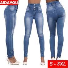 751dd3a1ff43 Jeans Trasero Ascensor - Compra lotes baratos de Jeans Trasero ...