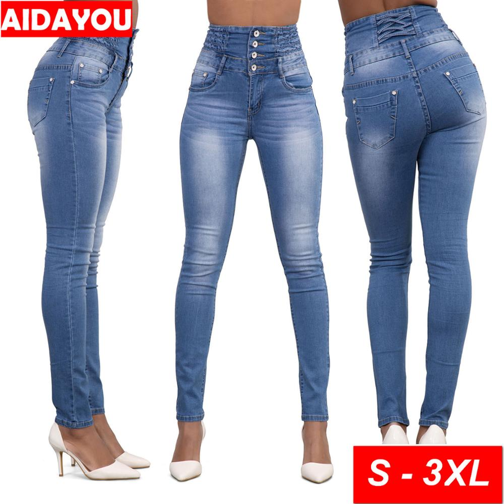 Butt Lifting Colombian   Jeans   Colombianos Levanta Cola Skinny Stretch   Jeans   High Waist Pants Plus Size & Junior ouc450