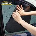 1Pair Of Car Styling Side Car Sun Shade Rear Window Cover Mesh Visor Shield Solar Protection Curtain Visor Black 38x42cm EA1140