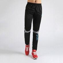 2016Brand Long Soccer Training Pants Jerseys Sweatpants Harem Trousers Men Football Joggers Pant Jumper Riding Pantalones Hombre