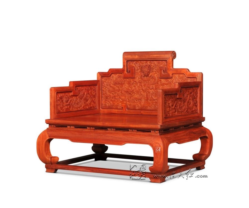 Trône avec nuage-dragon motif palissandre meubles de salon en bois massif roi soutenu chaises Redwood fauteuil chinois classique