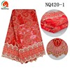 5 Yards NQ420 African Lace Fabric High Quality Embroidered Tulle Fabric African French Net Lace Fabric