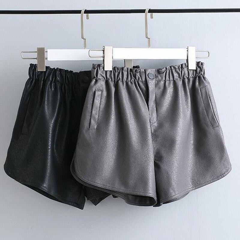 Fashion Casual Women Winter Shorts PU Leather Elastic