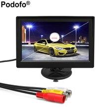Podofo 4,3 «Автомобильный монитор TFT lcd цветной парковочный экран с креплением на лобовое стекло 2 видео вход для заднего вида резервная камера автомобиля-Стайлинг