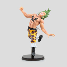 Bartolomeo Colosseum Action Figure PVC 18cm