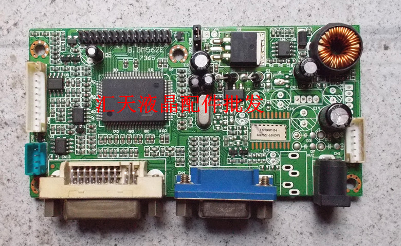 Free Shipping>Original 100% Tested Working HEDY H2220W buffalo HL2220 driver board B.GM562E board without audio free shipping 370 6072 03 540 6706 01 server fan for sun netra440 n440 tested working