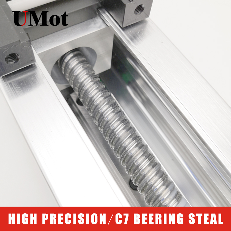 High precision UMot 120mm width worm drive linear guide set rail module actuator for diy cnc machine in Linear Guides from Home Improvement