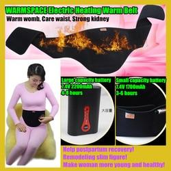Faja de cinturón de calor de calefacción eléctrica de espacio cálido, ayuda a la recuperación postparto, forma delgada, vientre cálido, cuidado de la cintura, riñon fuerte
