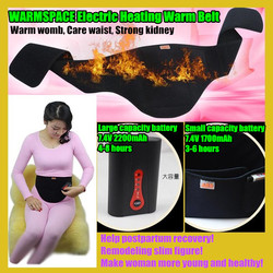 WARMSPACE Electric Heating Warm Belt Girdle Cummerbund,Help Postpartum Rrecovery,Slim Shaping,Warm Womb,Care Waist,Strong kidney