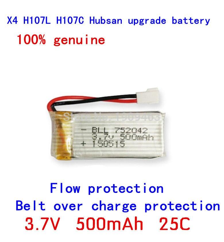 Wholesale High Quality 3 7V 500mAh 25C font b Battery b font For Hubsan X4 H107