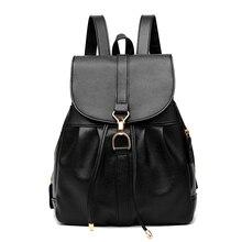 Рюкзак Сумка 2017 новый Корейский прилив леди мягкая кожа небольшой рюкзак опрятный стиль рюкзак