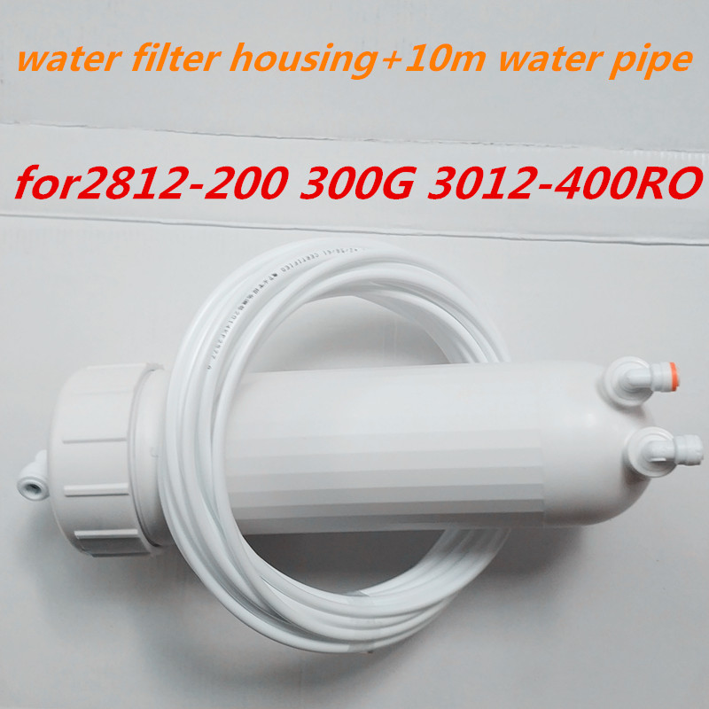water filter housing +10m 1/4 water hose connection for reverse osmosis ro-water-filter  tube quick connection f7dz10884aa f8cz12a648b fit for ford thermostat housing water outlet coolant hose