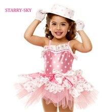 Новое балетное платье для девочек, детские танцевальные костюмы, милые розовые детские платья в горошек, балетная пачка для гимнастики, трико для девочек, танцевальная одежда для балета