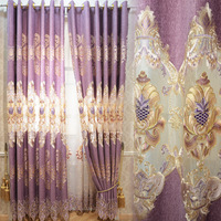 New Curtains for Living Bedroom Room European High grade Embroidery Fashion Jacquard Fabrics Chenille Curtains Purple