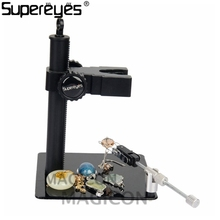 Wholesale prices Supereyes Microscope Metal Stand Portable Jewelry Adjustable Microscope USB Stand for Digital Microscope Otoscope Z003