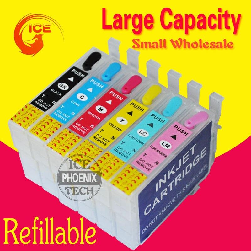 CIANO Compatibile Cartuccia di inchiostro per Epson R200 R220 R300
