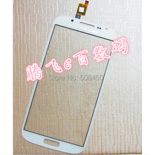 Nova tela de toque China S4 A9500 F6050023-FPC-V3.0 AP118-2 painel de Toque Digitador Sensor de Vidro Substituição FreeShipping