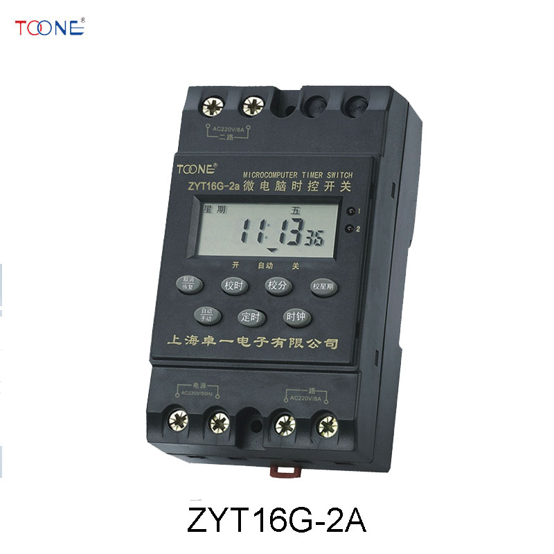 2-way multi-channel microcomputer time controller timer switch ZYT16G-2A
