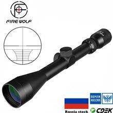 Feu loup 3 9X40 lunette de visée tactique optique Sniper portée de fusil portée de chasse Airgun portée de visée avec monture