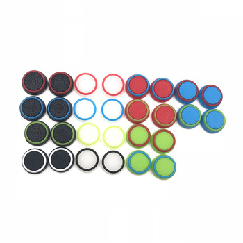 1Pair=2PCS Luminious Rubber Thumb Stick Cover Grip For Sony PS3 PS4 Slim Pro XBOX 360 Analog Controller image