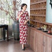 פרחים אלגנטיים שמלת וינטג 'נשי תחרה ארוך בסגנון הסיני Cheongsam Qipao נשים סקסי Slim שמלות מקרית Sml XL XXL XXXL