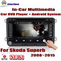 For Skoda Superb 2008~2015 Car Android GPS Navigation DVD Player Radio Stereo AMP BT USB SD AUX WIFI HD Screen Multimedia