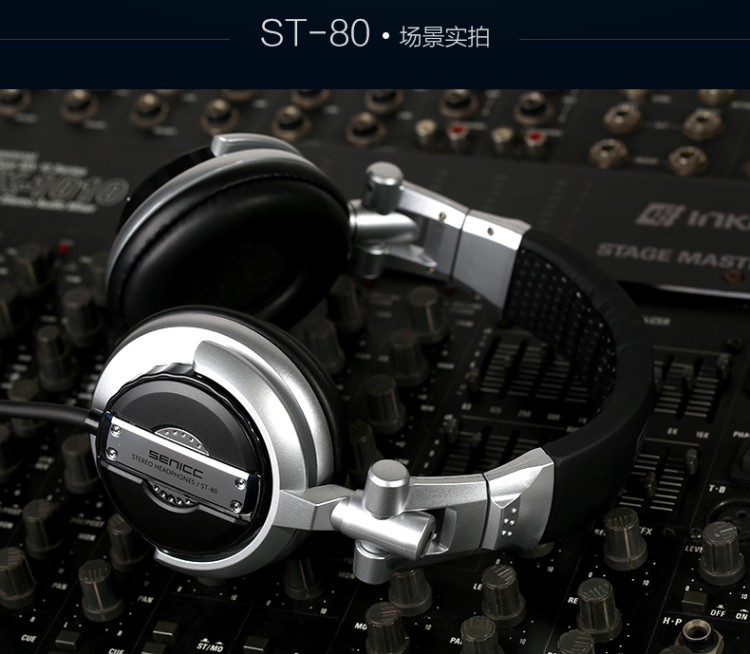 Foldable Professional Monitor Music Hifi Headphones Somic ST-80 Super Bass Noise-Isolating DJ Headset Without Mic Stereo Earphones(16)