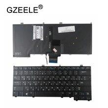GZEELE חדש עבור DELL Latitude E7440 E7240 רוסית מחשב נייד מקלדת עם תאורה אחורית RU תאורה אחורית מקלדת