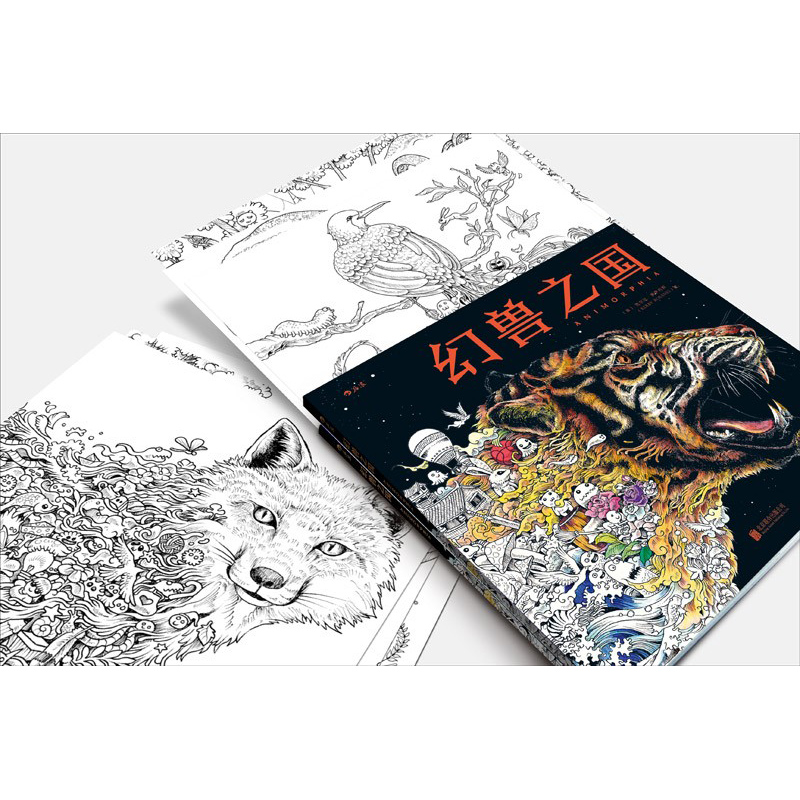 Aliexpress.com : Buy 96 Pages Animorphia Coloring Book For Adults ...