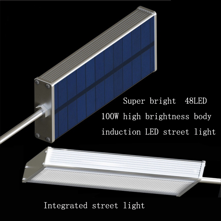 Integration Microwave Induction Solar LED Street Light Country House Yard Solar Light Sensor Light country house garden