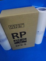 NEW MASTER Fit For Duplicator RISO RP A3 FR A3 FREE SHIPPING