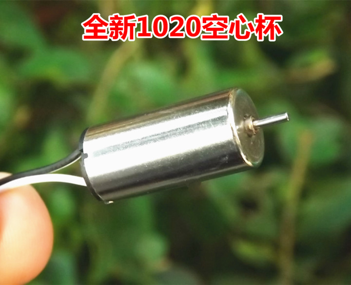 Hollow cup <font><b>motor</b></font> spindle <font><b>motor</b></font> NdFeB super magnet <font><b>1020</b></font> hollow cup RC DC <font><b>motor</b></font> image