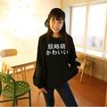 Womens Japanese Letter Kawaii Printed Sweatshirt Women Winter Printed Clothing Sweatshirts Female Harajuku Mori