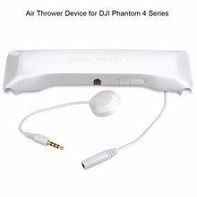 Система воздушного падения для дрона DJI Phantom 4 серии доставляет удаленно, рыбалка, подарки, свадебные кольца DJI Phantom 4 аксессуары