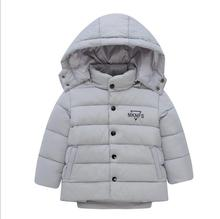 The new children's sweater cotton hooded winter coat winter jacket winter children's clothing children's clothing: parka