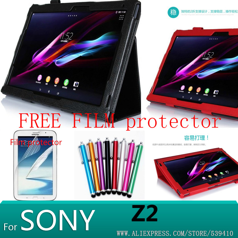 wholesale High Quality Case for Sony Tablet Z 2 Case LICHI leather Stand Case for Sony Tablet Z2 + protector screen free ship natate men new business clock fashion men watch full gold stainless steel quartz wrist watch chenxi waterproof watch 0140