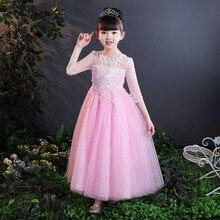 цена на Beautiful Baby Girl Dresses Girls Lace Dresses 2018 New Summer Children  Princess Dress Kids Clothing Tutu Floral Lace Dress
