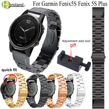 Quick release 20mm stainless steel Easy Fit watch band strap for Garmin Fenix 5s /5S plus Metal smart wristbands bracelet+tool