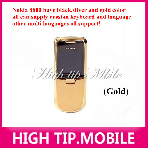 Nokia original 8800 gold cell phone English or russian keyboard with desktop charger leather case strap Freeship Refurbished 5