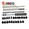 2005 2006 GSXR1000 Motorcycle Fairing Bolt Screw Nuts Washers Fastener Fixation for SUZUKI GSX-R1000 GSXR 1000 2005 2006