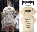 GOD 2016 NEW JUSTIN BIEBER Concert PURPOSE TOUR MY MAMA DON'T LIKE YOU T-SHIRT 100% Cotton