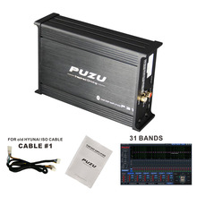 PUZU 31BANDS Auto DSP Versterker 4X85W voor oude HYUNDAI Elantra Sonata ondersteuning computer31 Bands tuning android app controle