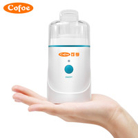 2017 Cofoe New Model Apply Advanced Piezoelectric Technique Innovation Home Health Care Porble Inhalation Therapy Nebulizer