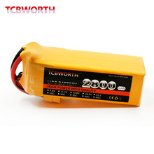 TCBWORTH New design 5S 18.5V 2800mAh 35C-70C RC LiPo battery For RC drone Helicopter airplane High discharge Li-Po battery 5S