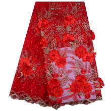 2018 Free Shipping New Designer African Lace With Stones And Beads Embroidery Lace Fabric With 3D Applique For Dress Wedding 957